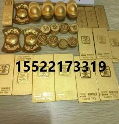 北辰区黄金回收价格北辰区金条怎么回收