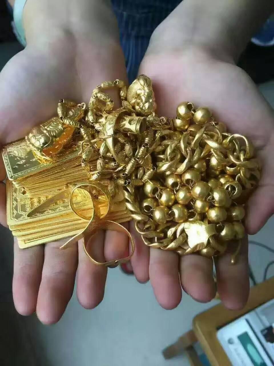 天津黄金回收老店上门回收不坑人价格高可靠人实在