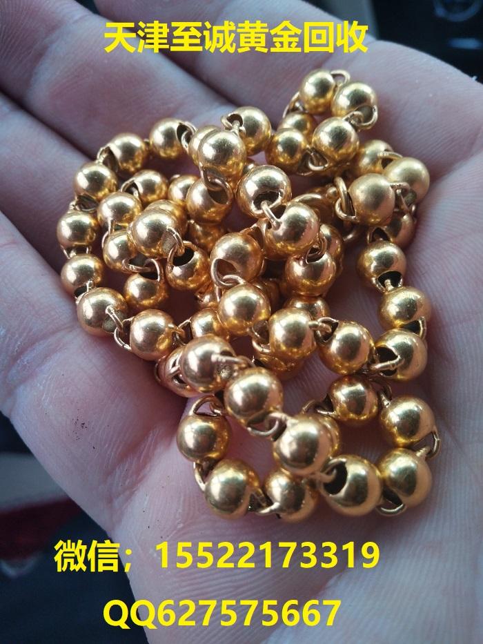 塘沽开发区上门回收黄金价格