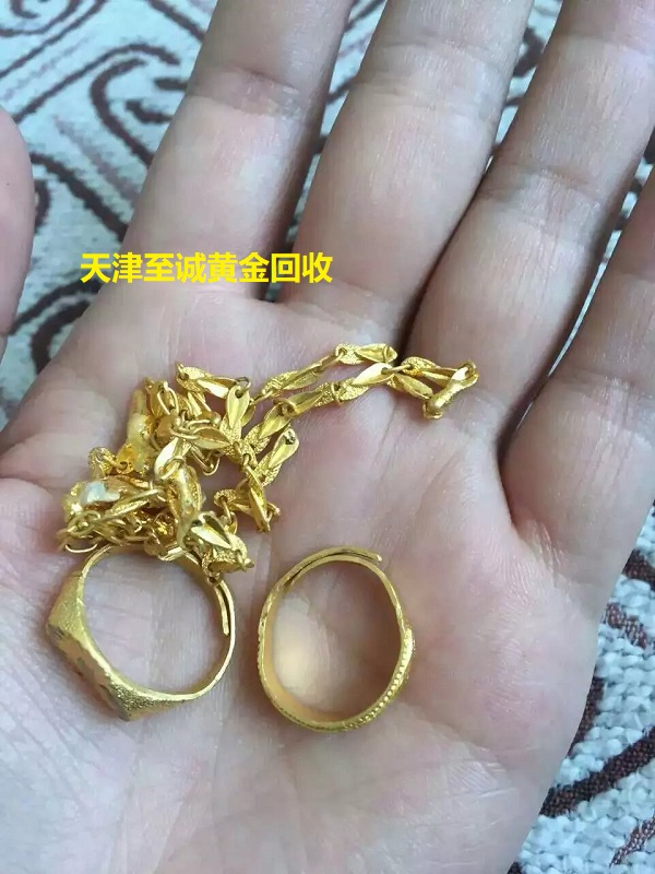 好消息:蓟县上门回收黄金店开张了 乡镇村也上门回收