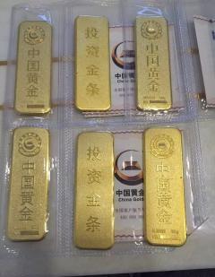 大港区黄金回收上门欢迎咨询可报价