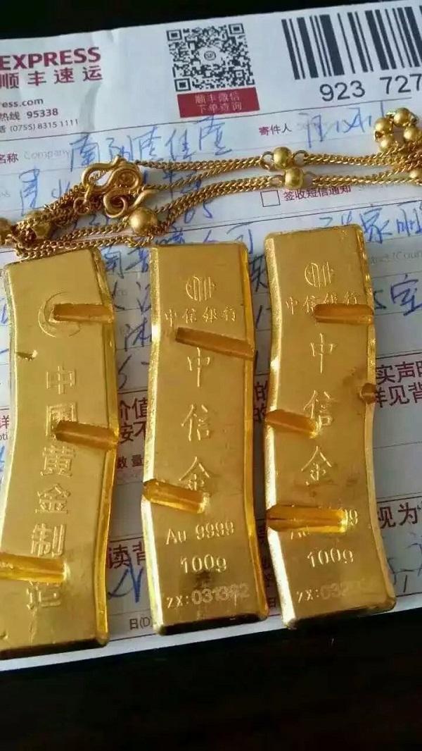 北辰老凤祥黄金首饰回收宜兴埠哪里回收黄金首饰
