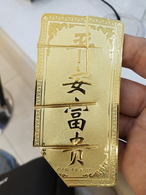 河北黄金回收价格河北区哪里回收黄金首饰