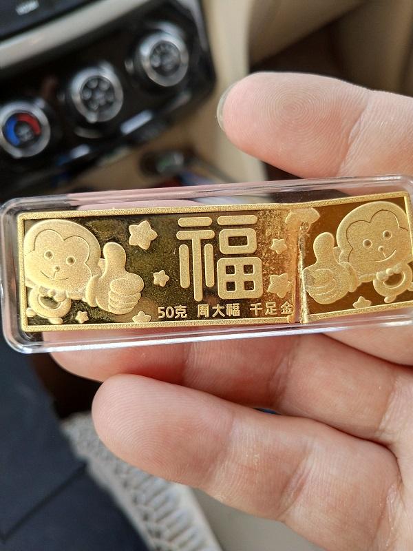 北辰区回收黄金的在哪里呢?北辰区回收黄金多少钱一克