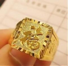 宁河区芦台回收黄金,服务好,速度快,可上门