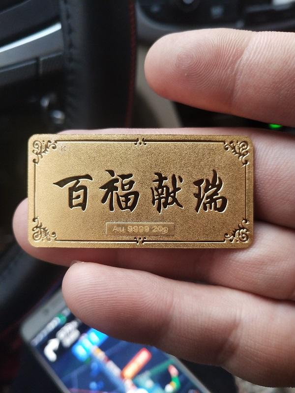 西青区中北镇哪里回收黄金首饰,天津今日黄金回收价格多少