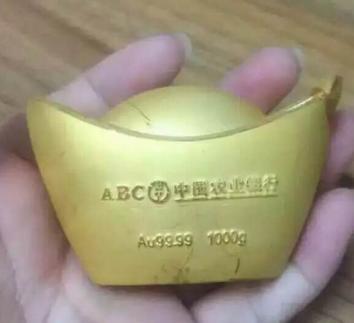 塘沽区黄金回收,塘沽区高价黄金回收,天津黄金回收多少钱一克