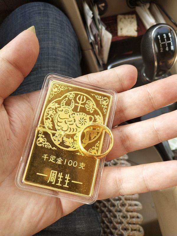 东丽区每日天津黄金回收价格更新,东丽区回收黄金行情分析