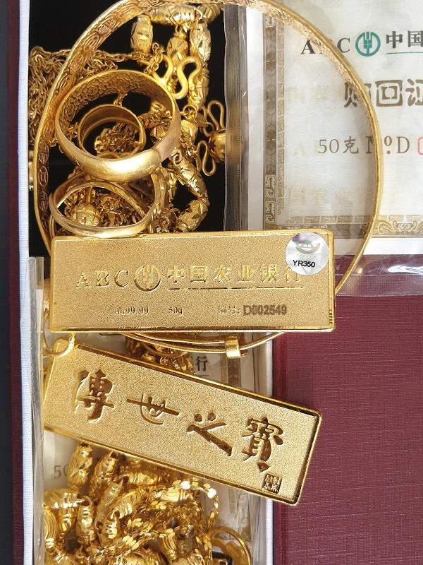 红桥回收黄金,红桥二手黄金回收哪里回收价格高