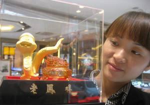 天津黄金回收今日交易价格多少钱一克