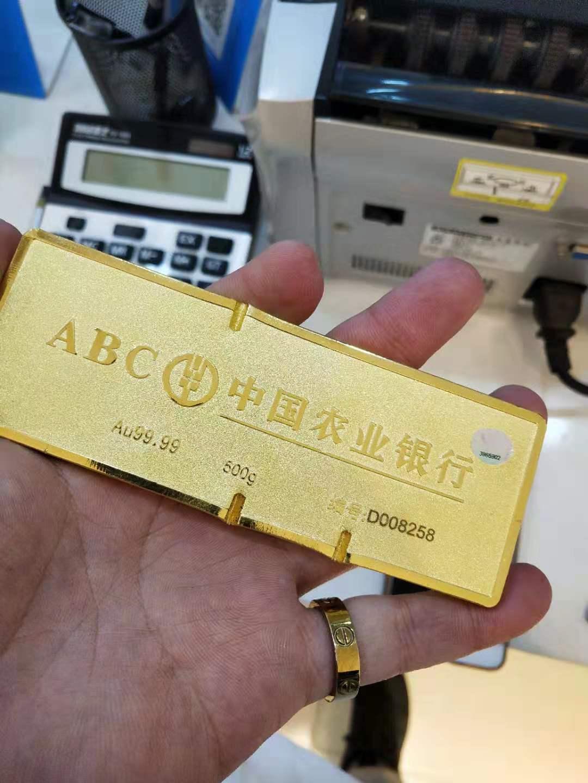 天津市找一家正规的黄金回收店,天津市哪回收黄金比较可靠