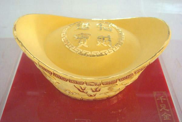 宝坻区哪里有回收黄金首饰的宝坻区回收黄金价格