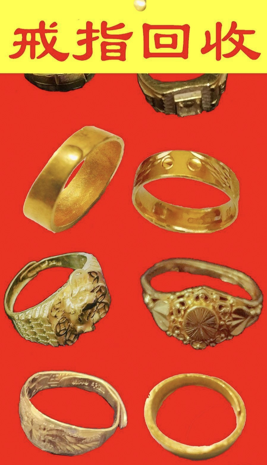 河东区钯金回收河东区各县区上门高价回收各种钯金首饰