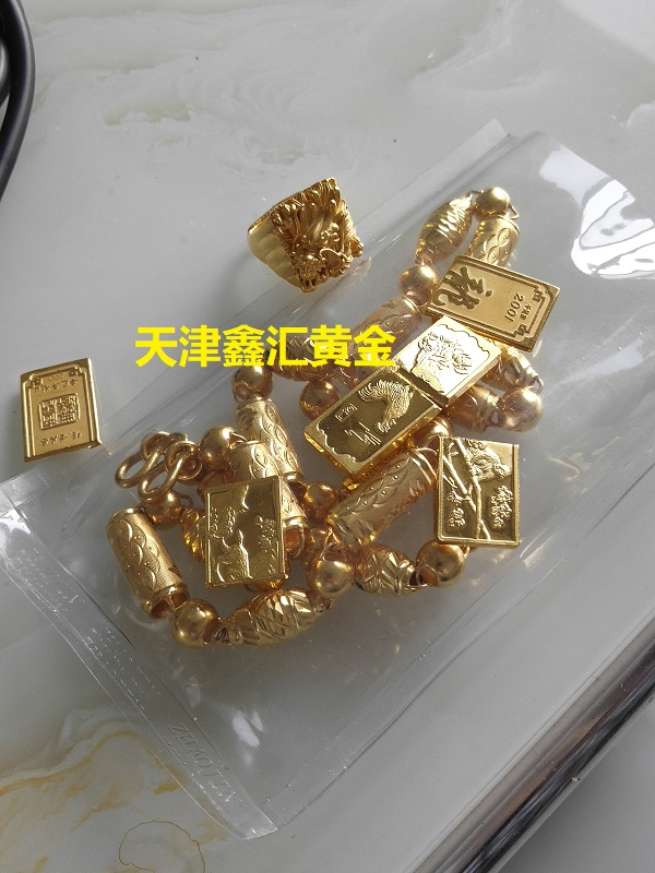 北辰区二手黄金回收价格,北辰区哪里回收二手黄金首饰