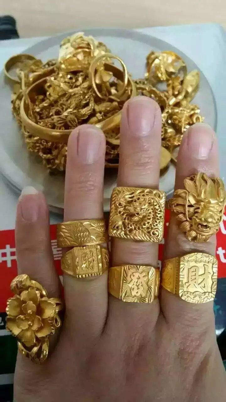 天津北辰区黄金三金,旧项链、旧手镯、旧戒指回收,实时报价