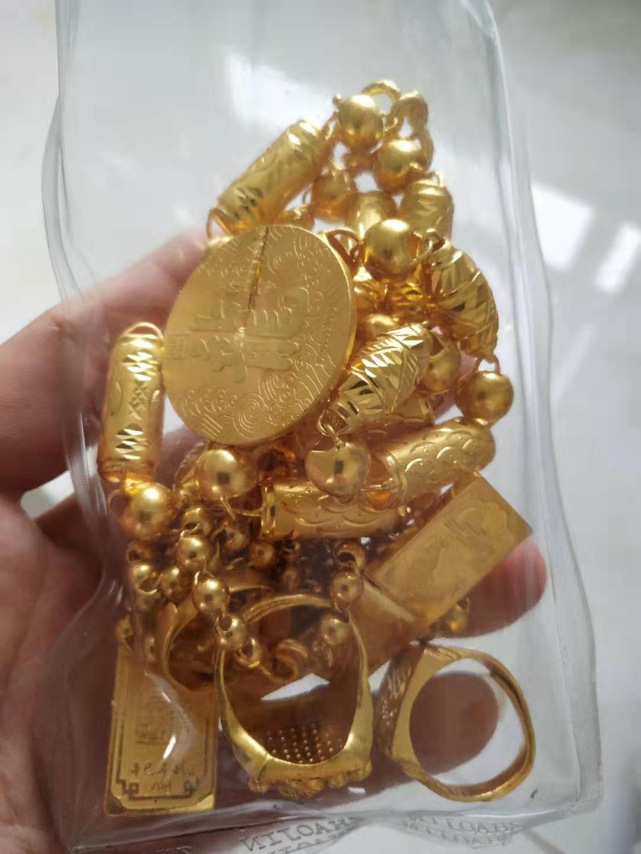 天津红桥区黄金回收价格查询,红桥区回收黄金的联系电话号