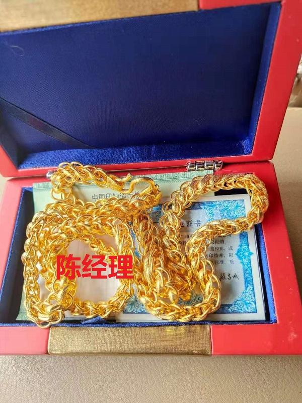 天津哪里有黄金回收店,今天天津黄金回收价格多少