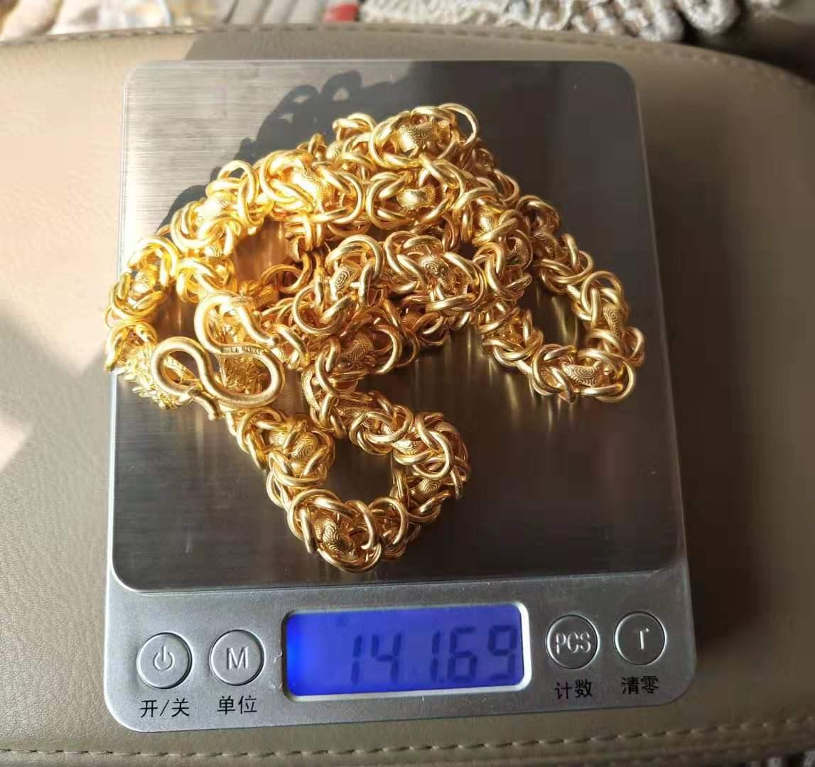 天津二手黄金回收价格,千足金黄金项链回收价格