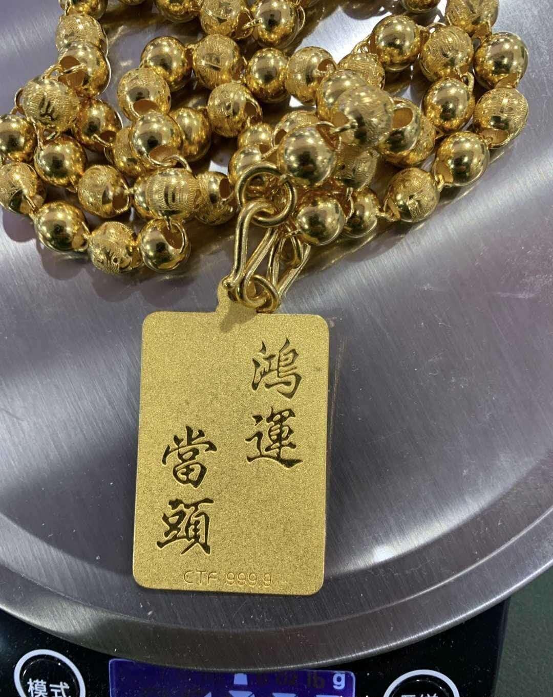 大港区哪里有收黄金的,大港区卖黄金的地方回收黄金吗?