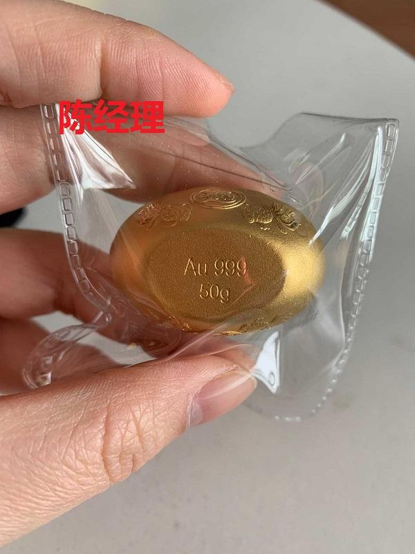 今日黄金回收价格385一克,天津黄金回收价实时更新
