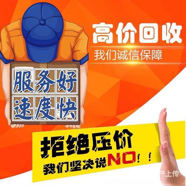 天津杨村黄金回收店地址,杨村黄金回收店电话,杨村黄金回收价格