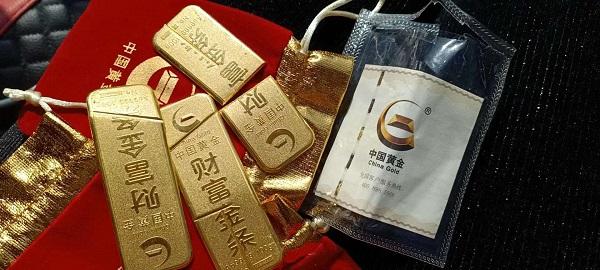 天津南开黄金回收按回收,不降价不扣费,只要是真金就能换真钱