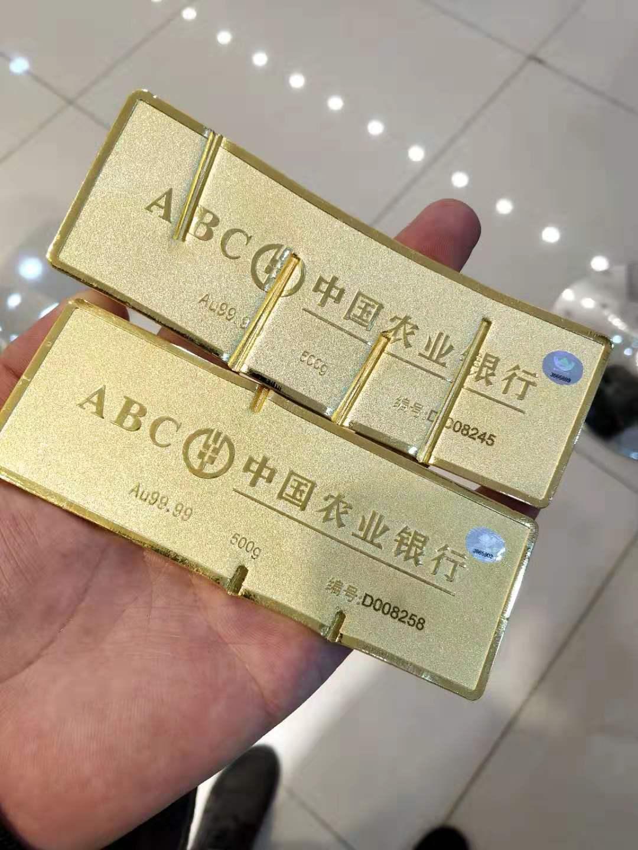 推荐:黄金回收价格查询,联系北辰区陈先生