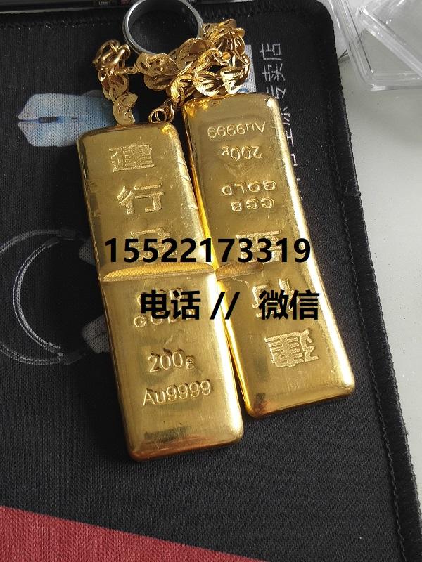 武清区回收黄金 金条回收天津市黄金回收店