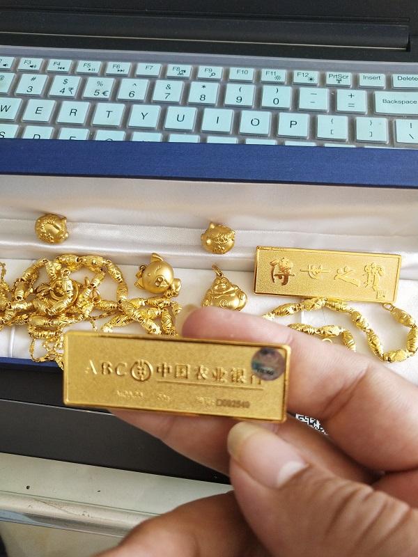 天津南开区那里回收黄金正规可靠