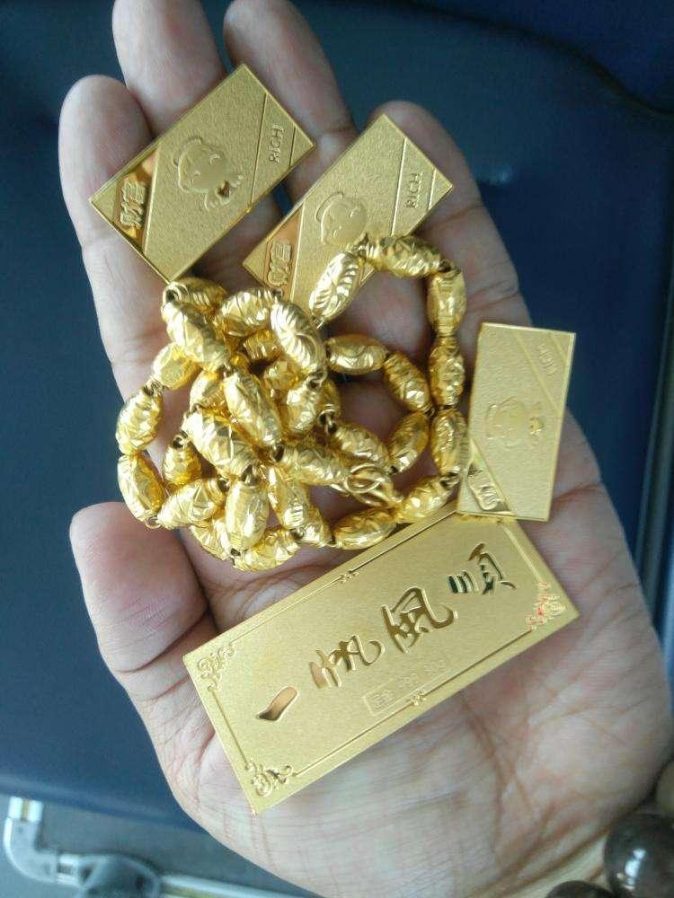 天津河西区正规黄金回收实体店有吗