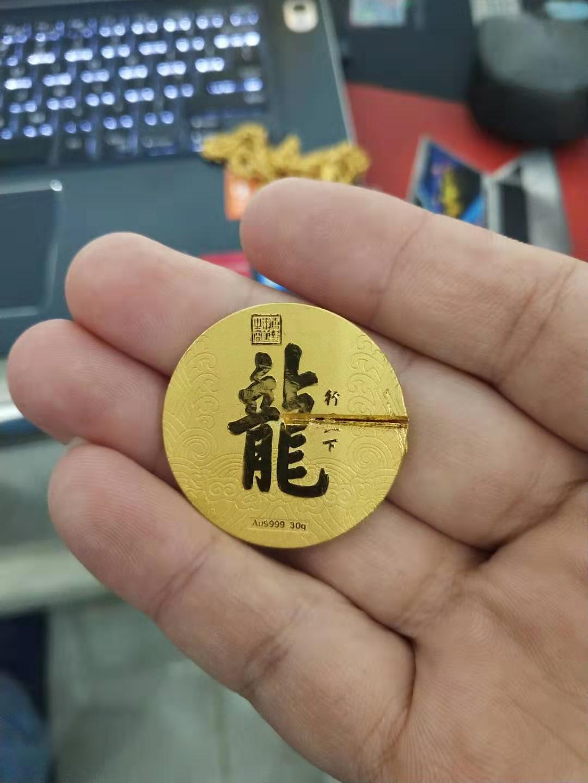 天津宁河金首饰收购平台黄金回收