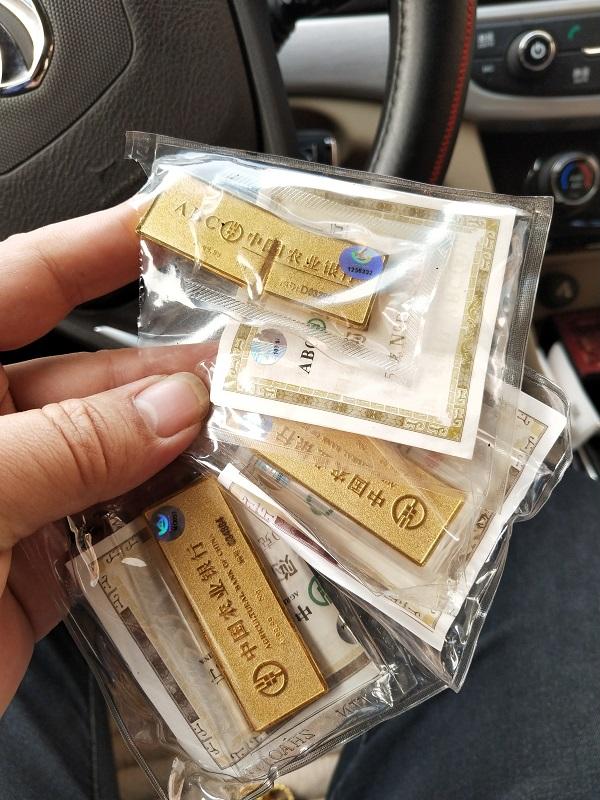 汉沽区黄金回收明码实价_汉沽那里回收黄金讲诚信