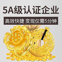 天津正规黄金回收的地方
