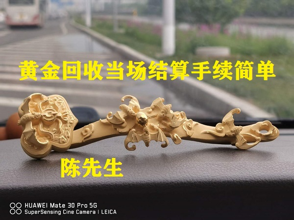 东丽区黄金回收回的地方  天津黄金回收