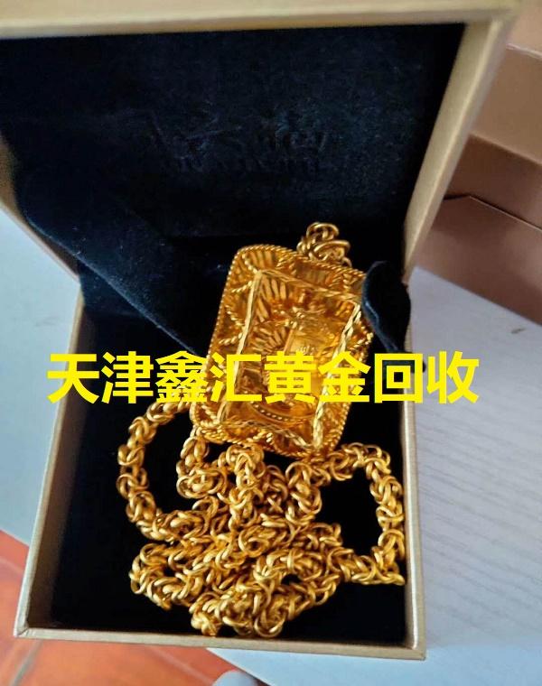 南开区二手回收黄金金店位置电话