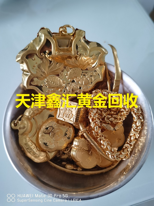 宝坻区黄金回收,宝坻区黄金回收价格,宝坻区二手黄金首饰回收