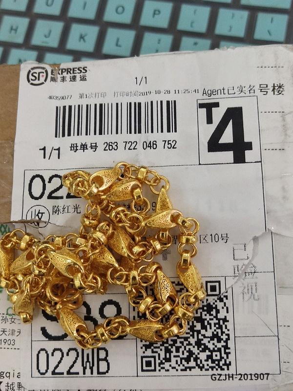 西青区黄金项链回收哪里价格高,附近二手回收店地址?