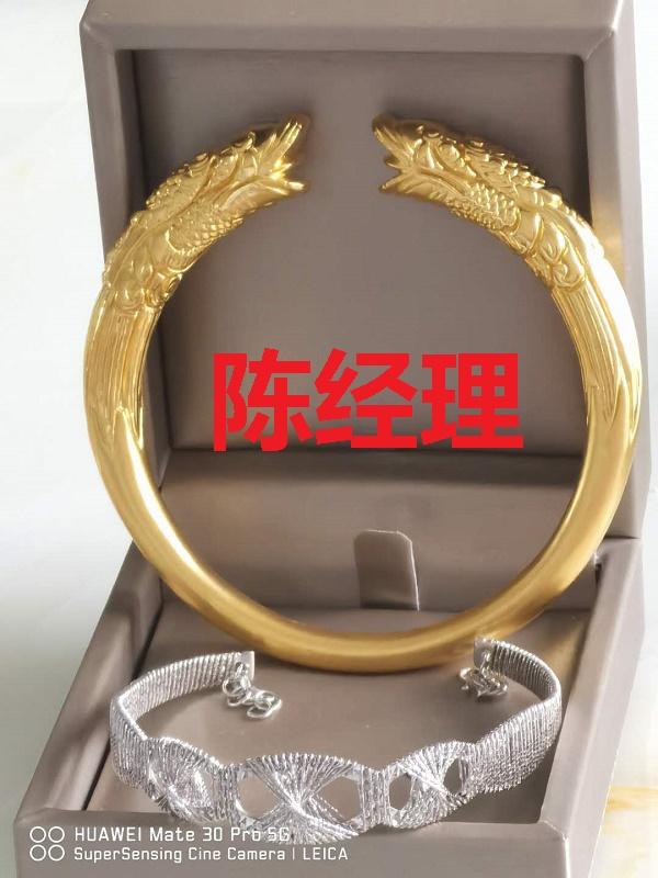 天津黄金回收19区的黄金回收的那个区的回收价格高