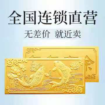 天津回收黄金的地方,天津回收黄金的联系方式